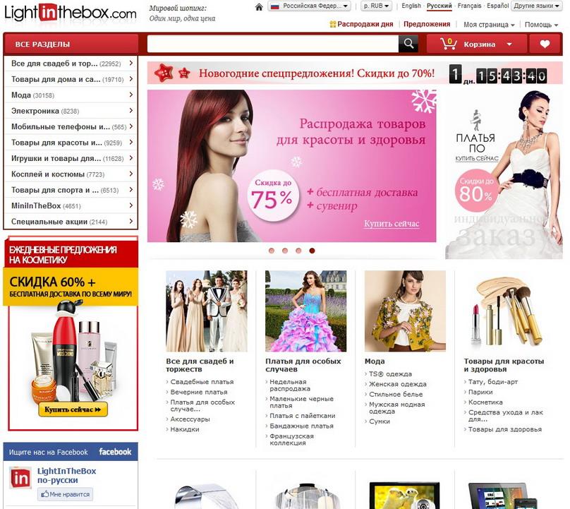Китайские Сайты Товаров